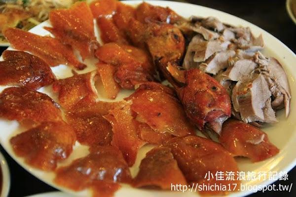 台北30年北平烤鴨老店陶然亭,肥滋滋的美味鴨肉