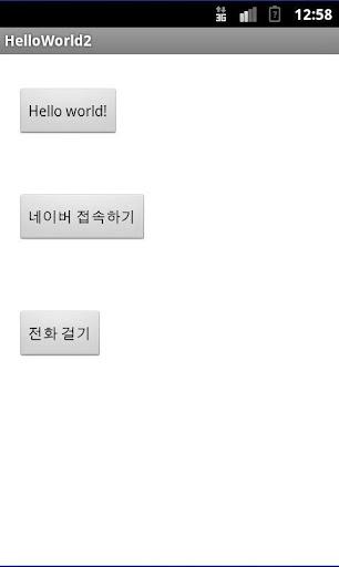 김동규 테스트앱