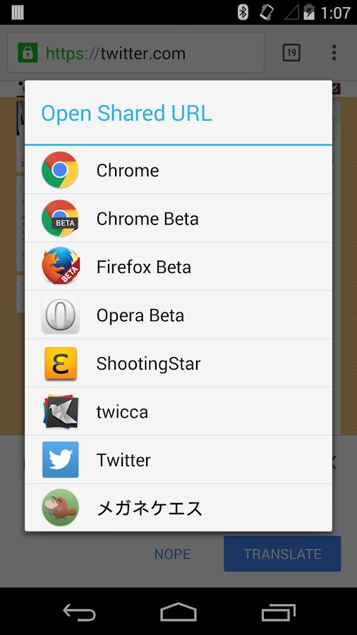 Screenshots of Open Shared URL for iPhone