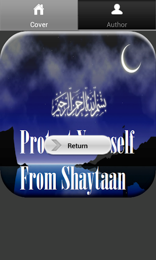 Protect Yourself From Shaytaan