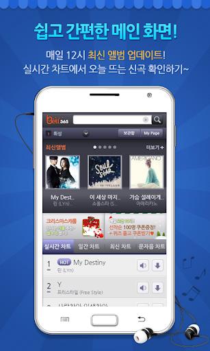 Radio Sygnały app