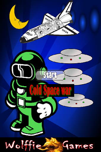 Cold Space War