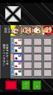 成金株ポーカー- screenshot thumbnail