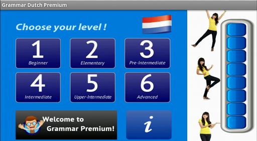 進階荷文文法 FREE