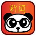 Mandarin News Read-Flashcards icon