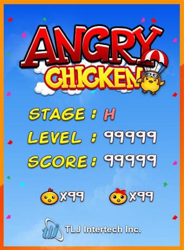 【免費休閒App】天降奇雞~咕(TLJ Angry Chicken)-APP點子