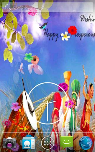 All Festivals Live Wallpaper