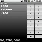 Vertical Calculator