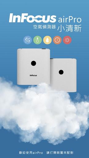 airPro小清新