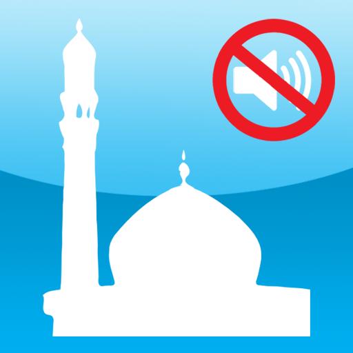 Silence in Masjid
