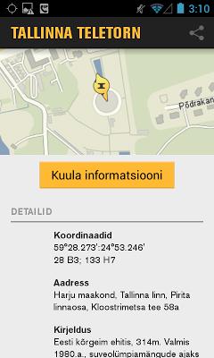 Eesti teed - screenshot