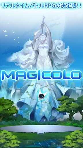 無料角色扮演AppのMAGICOLO|記事Game