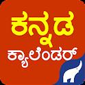 Kannada Calendar 2015 icon
