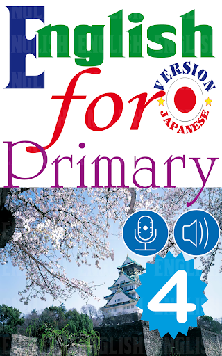 English for Primary 4 Japanese