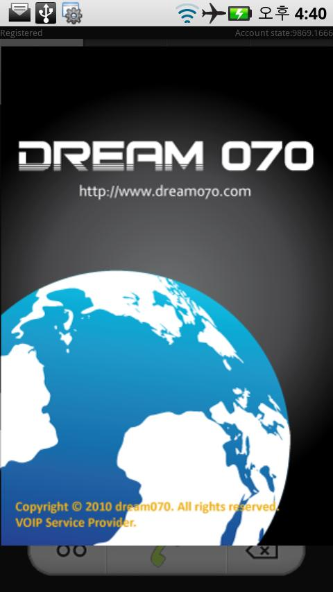 dream070 - screenshot