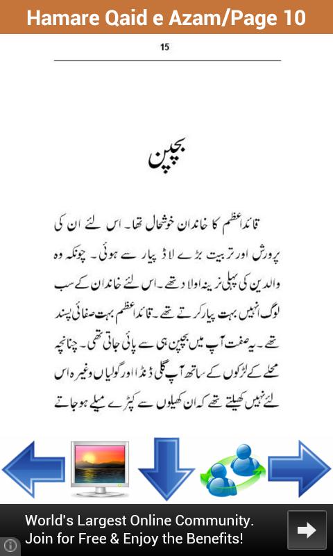 essay quaid azam muhammad ali jinnah Essay on muhammad ali jinnah known muhammad ali jinnah quaid-e-azam muhammad ali jinnah mountbatten had arrived in urdu - rajasthan royals.