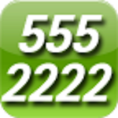 대리운전 신용카드 결제 대구52오투 555-2222