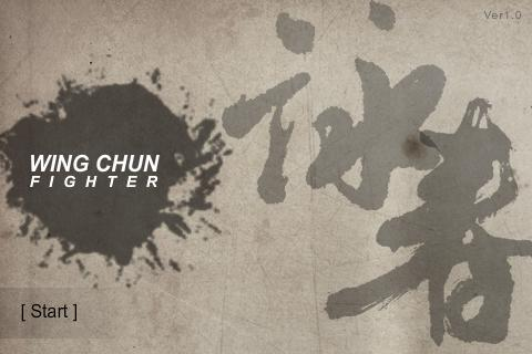Wing Chun Fighter - screenshot