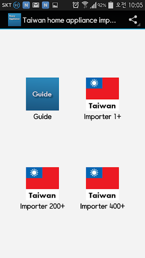 Taiwan home appliance importer