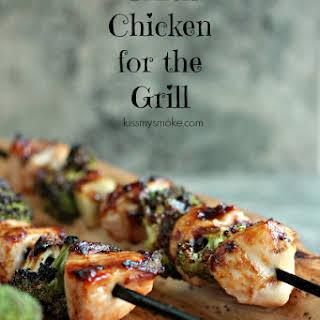 Chicken, Garlic and Broccoli Kebabs.