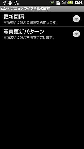 【免費個人化App】ムン・グニョンライブ壁紙-APP點子