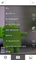 Screenshot of Camera Next