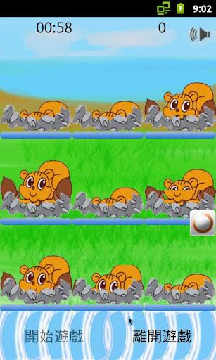 【免費休閒App】打地鼠遊戲-APP點子