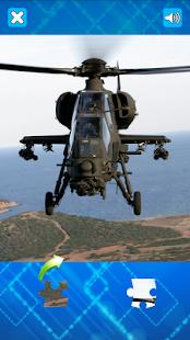 武裝直升機遊戲