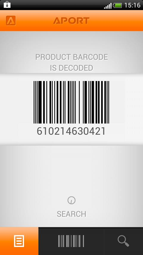 Barcode scanner, best price - screenshot