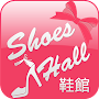 Action mall shoe museum APK icon