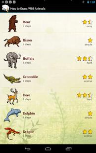 如何繪製:野生動物