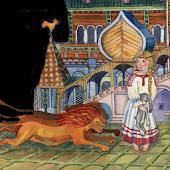 Сказка Дочь Семилетка