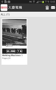 免費下載安卓版PicSpeed HD Wallpapers 500,000APK - 1mobile.tw