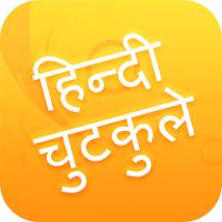 Hindi Jokes Hindi Pride 2.0