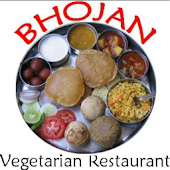 Bhojan Restaurant Houston