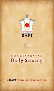 Daily Satsang- screenshot thumbnail