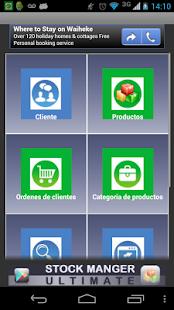 玩商業App|Stock Manager免費|APP試玩