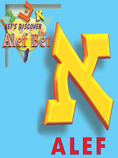 Let's Discover the Alef Bet- screenshot thumbnail