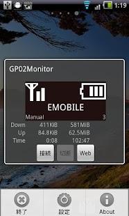 GP02Monitor- screenshot thumbnail
