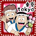 Japan Food Adventure - Tokyo icon