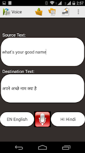 Voice India - Android Informer. Voice India dialer is a mobile ...