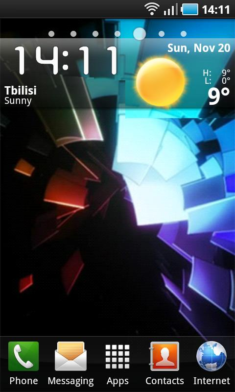 Live Wallpaper: ICS Boot - screenshot