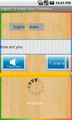 English To Arabic Translator