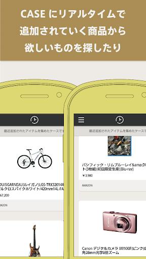 玩生活App|CASE ネットショッピングを楽しく便利に ECまとめ免費|APP試玩