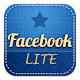 Facebook Lite 1.6 APK for Android