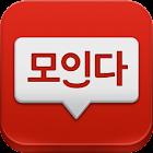 모인다/moinda icon