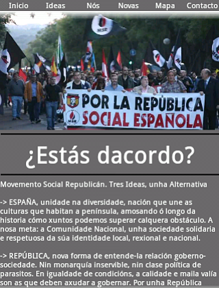 MSR en galego