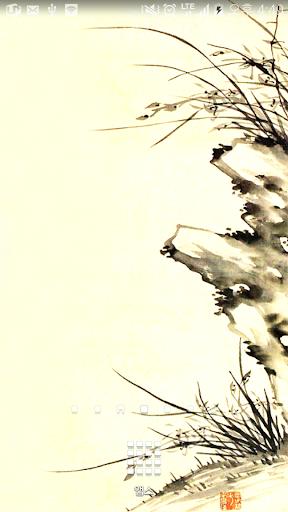 수묵석란라이브배경