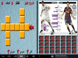 Screenshot of Three crossword puzzle
