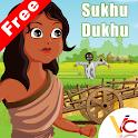 Sukhu Dukhu adventure icon